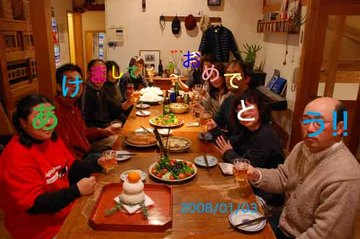 Agi_new_year