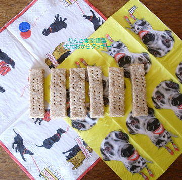 Dogsweets